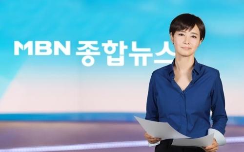 [사진]MBN 제공, 김주하 앵커