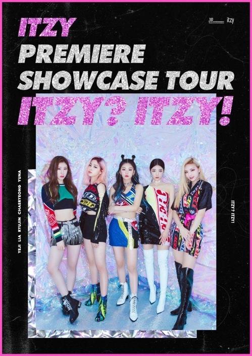 [사진]JYP엔터테인먼트 제공, 있지 첫 해외 쇼케이스 투어 포스터