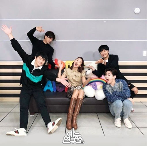 [사진]MBC예능 연구소 인스타그램