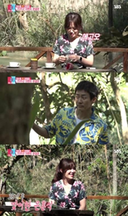 [사진]SBS 제공, 최수종-하희라 부부