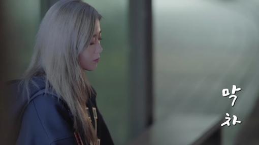 [사진]비오디엔터테인먼트, 엔터테인먼트 뉴오더 제공, 가수 '흰'(박혜원)