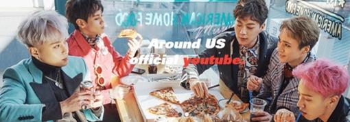 [사진]어라운드어스 공식사이트 캡처, 4인조로 재편되기 전 그룹 하이라이트