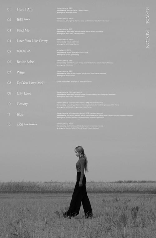 [사진]SM엔터테인먼트 제공, 태연 정규 2집 트랙리스트