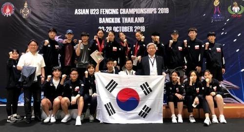 [사진]대한펜싱협회 제공, 한국 U-23 펜싱 대표팀