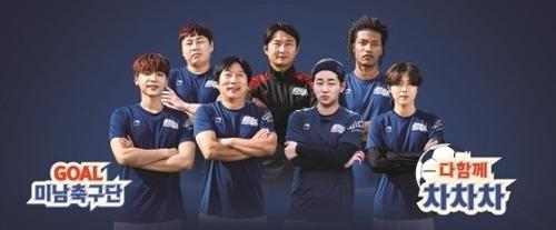 [사진]SBS플러스 제공