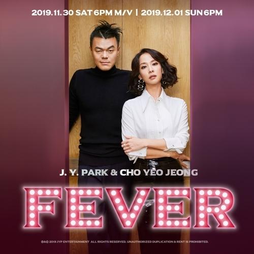 [사진]JYP엔터테인먼트 제공, 박진영 신곡 '피버' 티저 이미지
