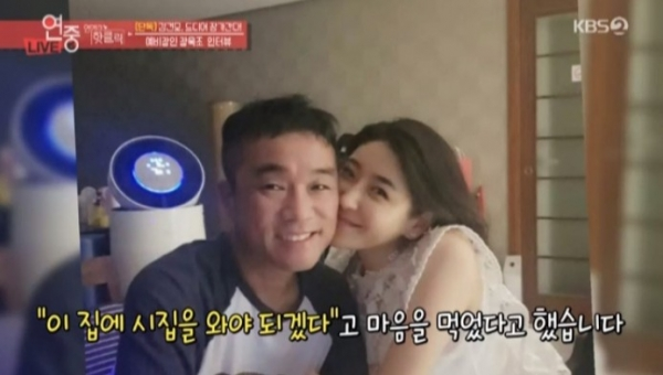 [사진]KBS '연예가중계' 화면 캡처