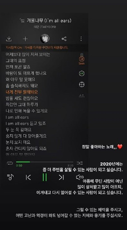 [사진]AOA 설현 인스타그램
