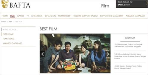 [사진]BAFTA 홈페이지 캡처, 영국 아카데미상 작품상 후보에 오른 '기생충'