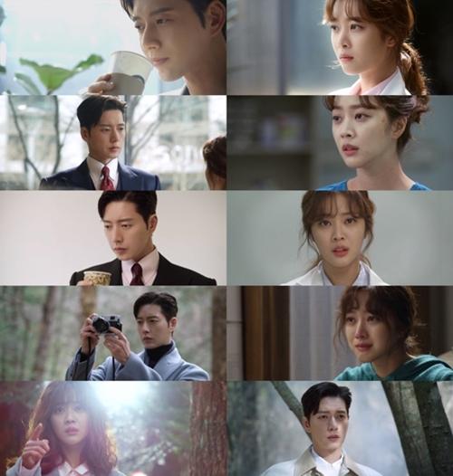 [사진]KBS 2TV '포레스트' 제공