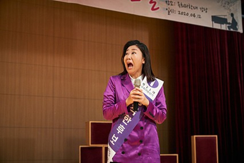 [사진]뉴 제공, 영화 '정직한 후보' 스틸컷