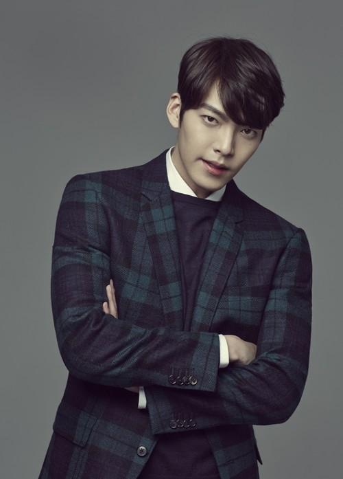 [사진]MBC 제공, 김우빈