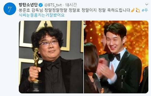 [사진]방탄소년단 공식 트위더 화면캡처