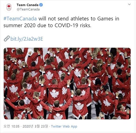 [사진]캐나다올림픽위원회 트위터 캡처