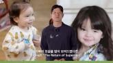 축구선수 박주호