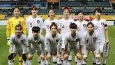 한국 여자축구