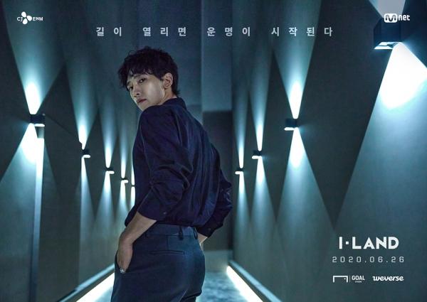 [사진]CJ ENM 제공, '아이랜드' 프로듀서로 출연하는 가수 겸 배우 비