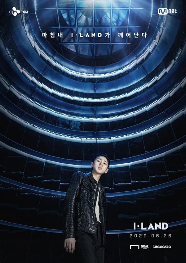 [사진]CJ ENM 제공, '아이랜드' 프로듀서로 출연하는 가수 지코