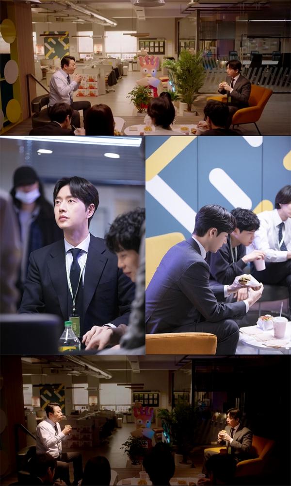 사진=마운틴무브먼트, MBC