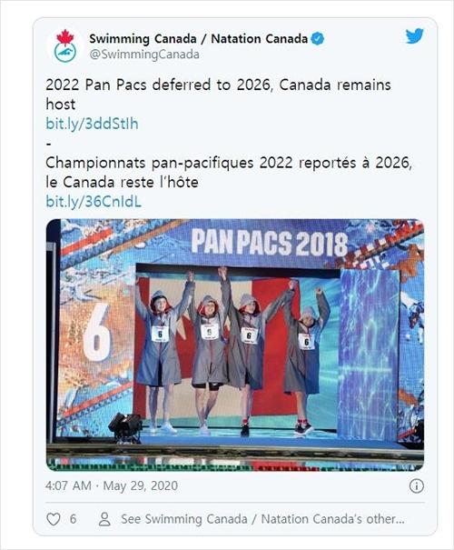 [사진]캐나다수영연맹 트위터