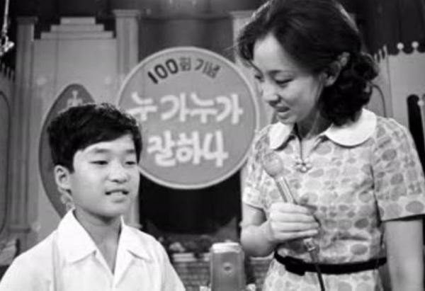 [사진]KBS 제공, '누가누가 잘하나' 과거 방송 장면