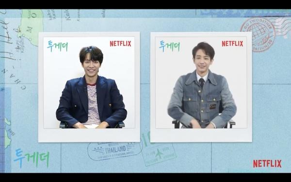 [사진]넷플릭스 제공, 이승기(왼쪽)와 리우이하오(류이호)