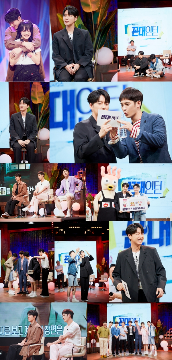 사진= 마운틴무브먼트, MBC 제공