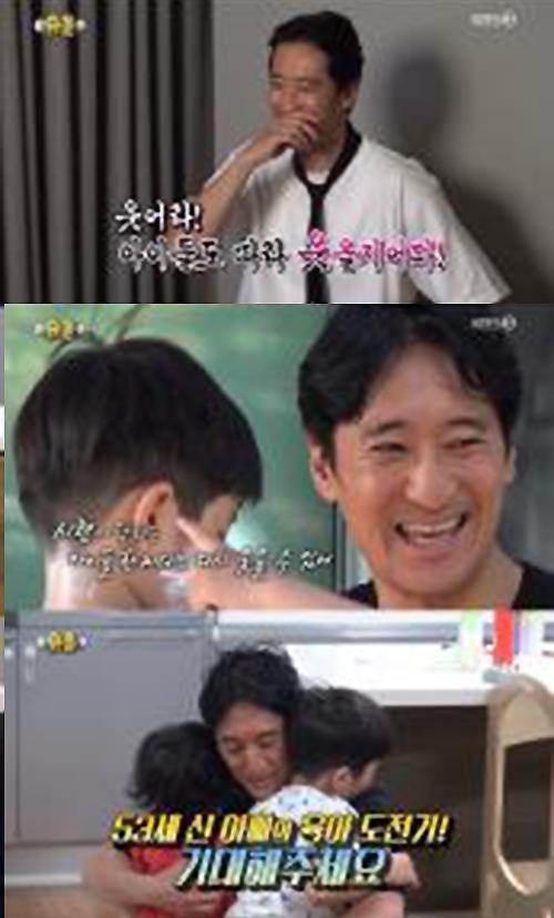 [사진]KBS 제공, '슈퍼맨이 돌아왔다' 신현준