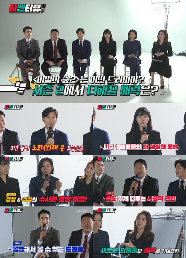 사진제공 =  tvN