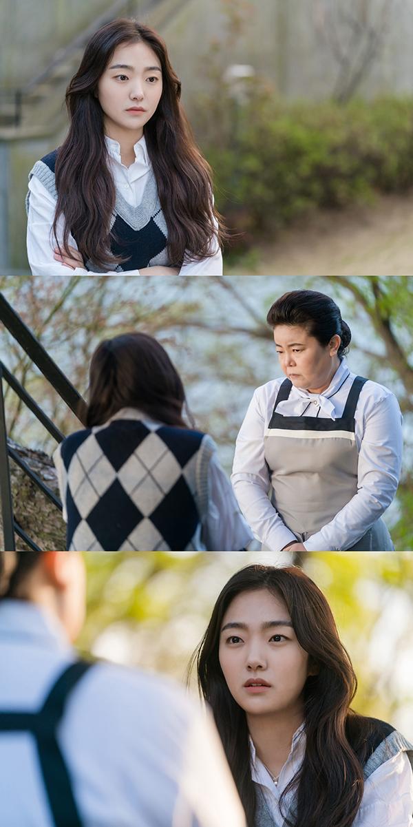 사진제공 = MBC 새 수목 미니시리즈 '십시일반'