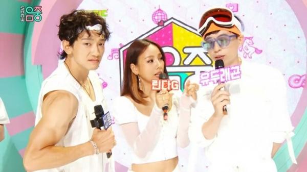 [사진]MBC 캡처
