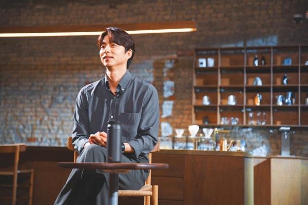 [사진]MBC 제공, 커피프린스 1호점 공유