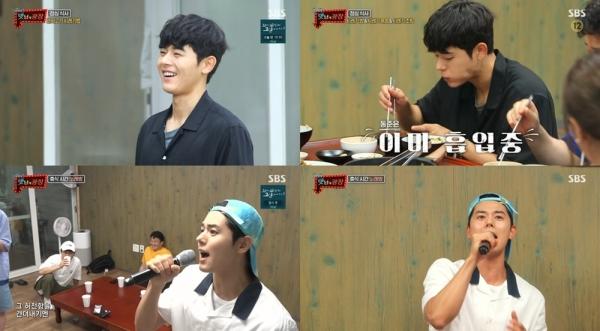 사진 = SBS '맛남의 광장' 방송 캡처
