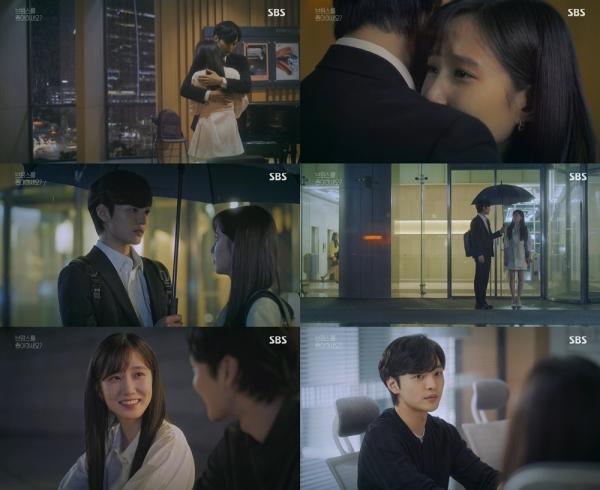 사진제공= SBS '브람스를 좋아하세요?' 방송 캡처