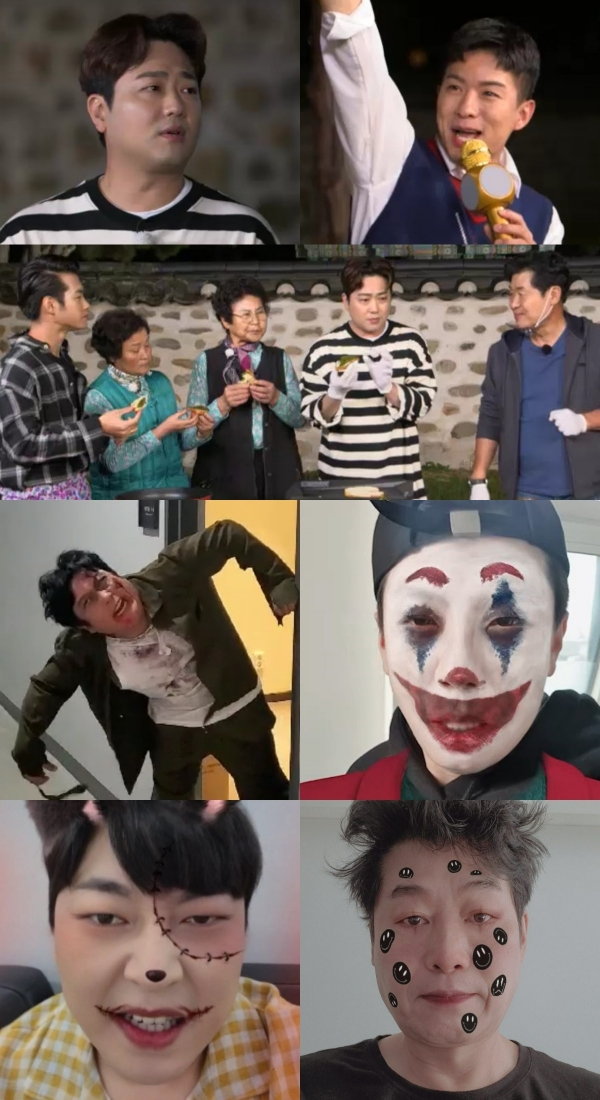 사진 제공 : KBS 2TV <랜선장터-보는날이 장날>