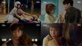 나를사랑한스파이,문정혁,유인나,임주환