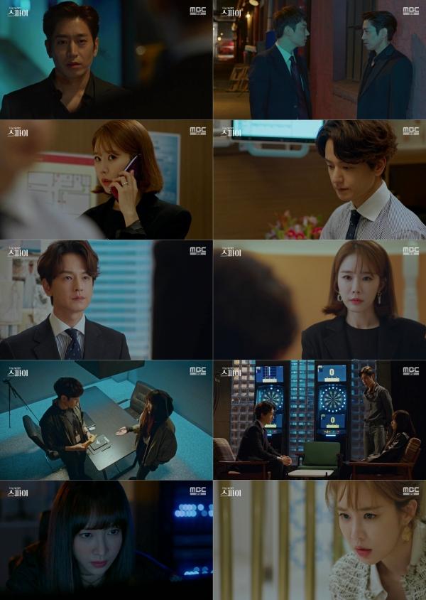 사진 제공 = MBC '나를 사랑한 스파이' 8회 방송 캡처