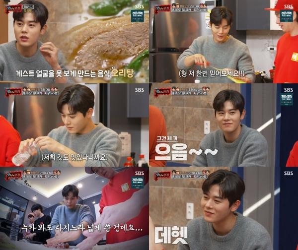 사진 = SBS '맛남의 광장' 캡처