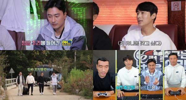 사진 = KBS 제공