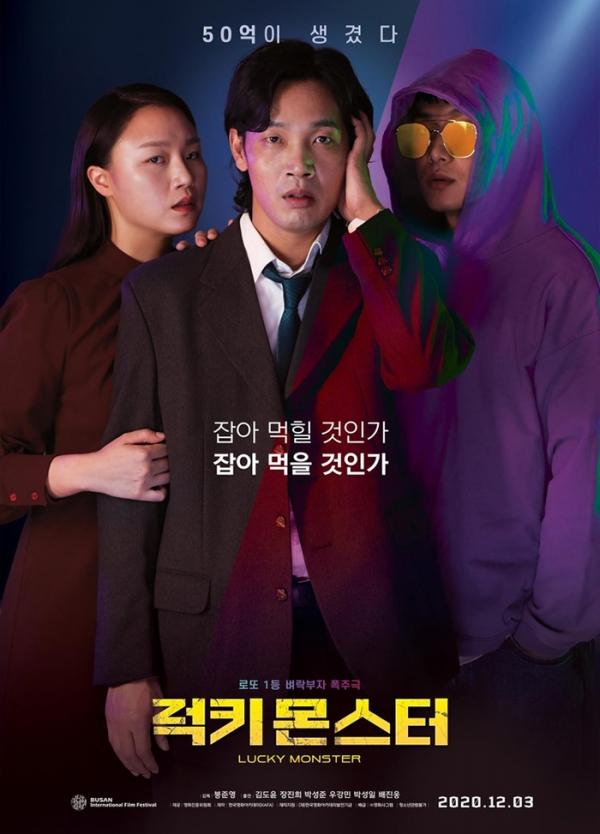 [사진]한국영화아카데미 제공