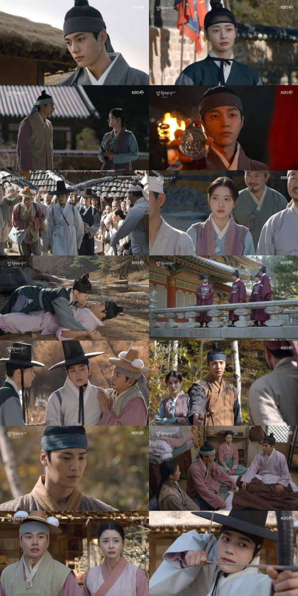 사진 제공: KBS 2TV 월화드라마 <암행어사> 방송 캡처