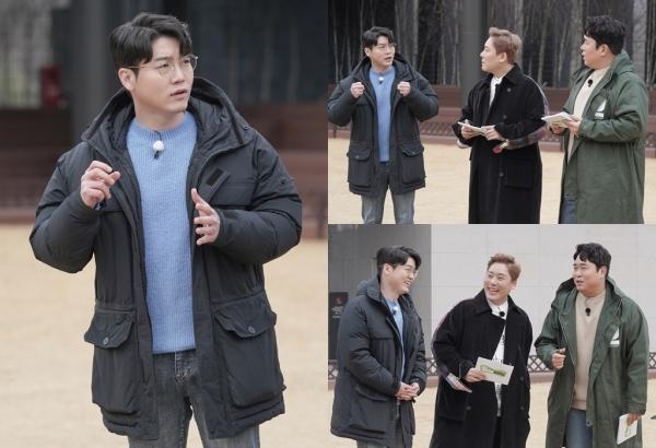 사진제공 = MBC에브리원 '두근두근 레이스 <달려라 댕댕이>'