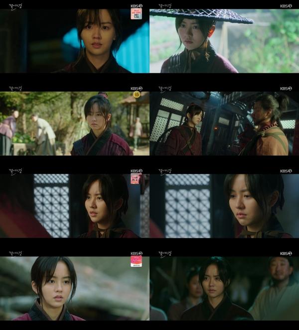 사진 제공: KBS 2TV 월화드라마 <달이 뜨는 강> 방송 캡처