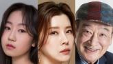 김환희, 유선, 이순재
