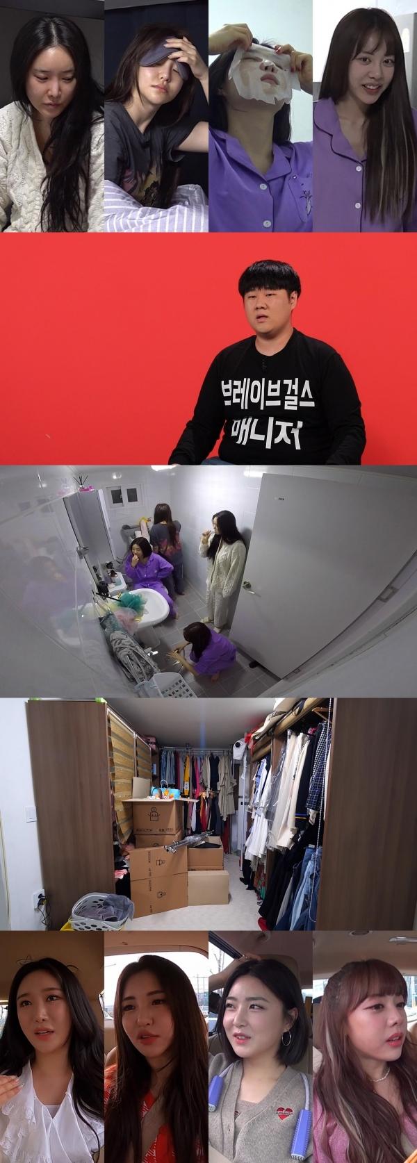 사진제공= MBC '전지적 참견 시점'