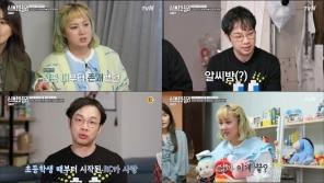 신박한정리 박나래 권재관
