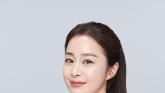 김태희 아이바나리
