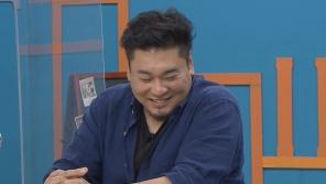 비디오스타 김지우 레이먼킴