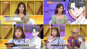 썰바이벌 박나래 김지민
