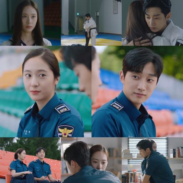 사진 제공: KBS 2TV 월화드라마 <경찰수업> 방송 캡처